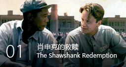 IMDb The Shawshank Redemption